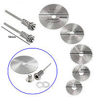 Набір дисків відрізних по дереву пластику 5 шт + 2 тримача для гравер Дремел ( Dremel )