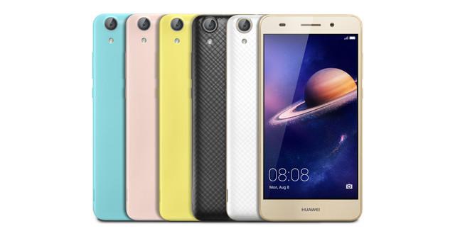 Huawei Y6 ii / Y6 2 / Honor 5A / W O1
