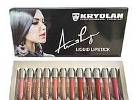 Набор матовых помад Kryolan liquid lipstick