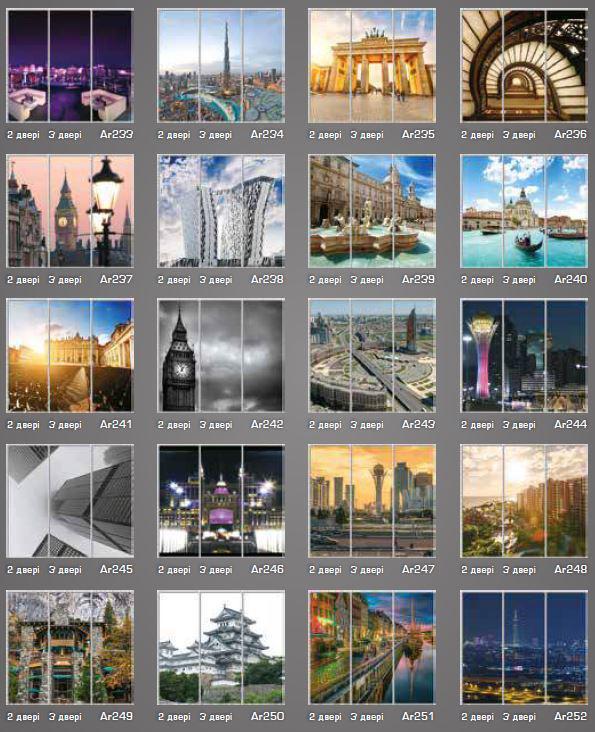 Фотопечать Архитектура (фото 3)