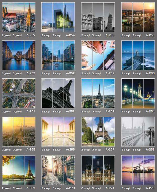 Фотопечать Архитектура (фото 4)