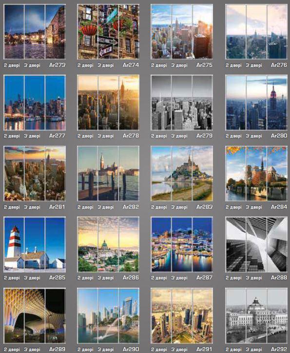 Фотопечать Архитектура (фото 5)