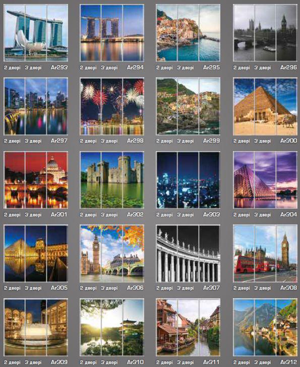 Фотопечать Архитектура (фото 6)