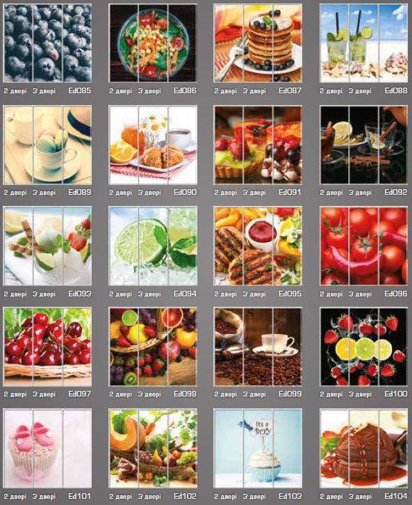 Фотопечать Еда и напитки (фото 2)