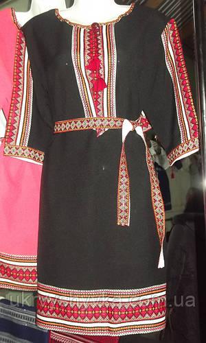 Плаття з вишивкою недорого
