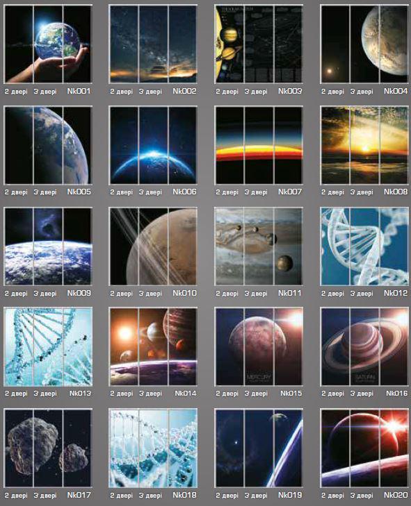 Фотопечать Наука и космос