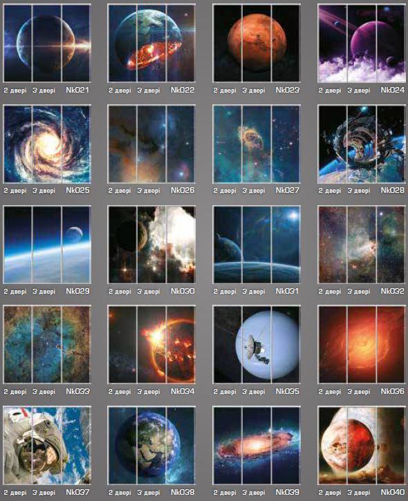 Фотопечать Наука и космос (фото 2)