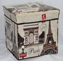 """Складная коробка-пуфик """"Париж"""""""