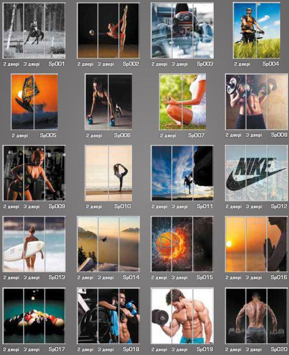 Фотопечать Спорт