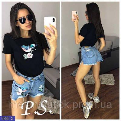 Жіночий джинсовий костюм  продажа 8e4a190a706ea