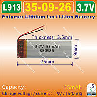 Аккумулятор литий-полимерная батарея 3.7-4.2V 55mAh 25х10х3.5мм Li-Polymer, фото 1