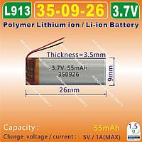 Аккумулятор литий-полимерная батарея 3.7-4.2V 55mAh 25х10х3.5мм Li-Polymer