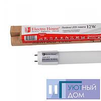 LED лампа линейная T8 12W