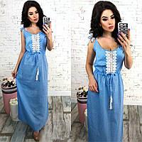 Женское платье №273