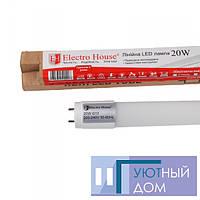 LED лампа линейная T8 18W