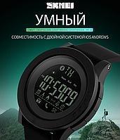 Электронные наручные спортивные часы SKMEI #1255 (мульти-смарт)
