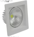 Светодиодный светильник 18Вт SC18CWK 125x125мм, фото 1