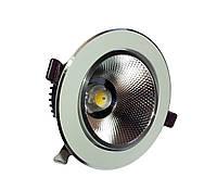 Светодиодный светильник 18Вт SC18CWX 130мм, фото 1