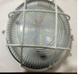 ЖКХ светильник  6Вт SG6B 6500K