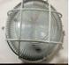 Світильник ЖКГ 10Вт SG10B 6500K