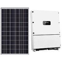 Комплект обладнання для сонячної електростанції 30 кВт (сонячні панелі JA Solar + інвертор Huawei)
