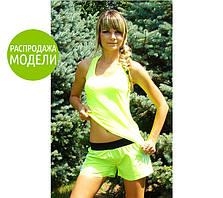 """Спортивный комплект: шорты + майка """"Adidas"""". Распродажа"""