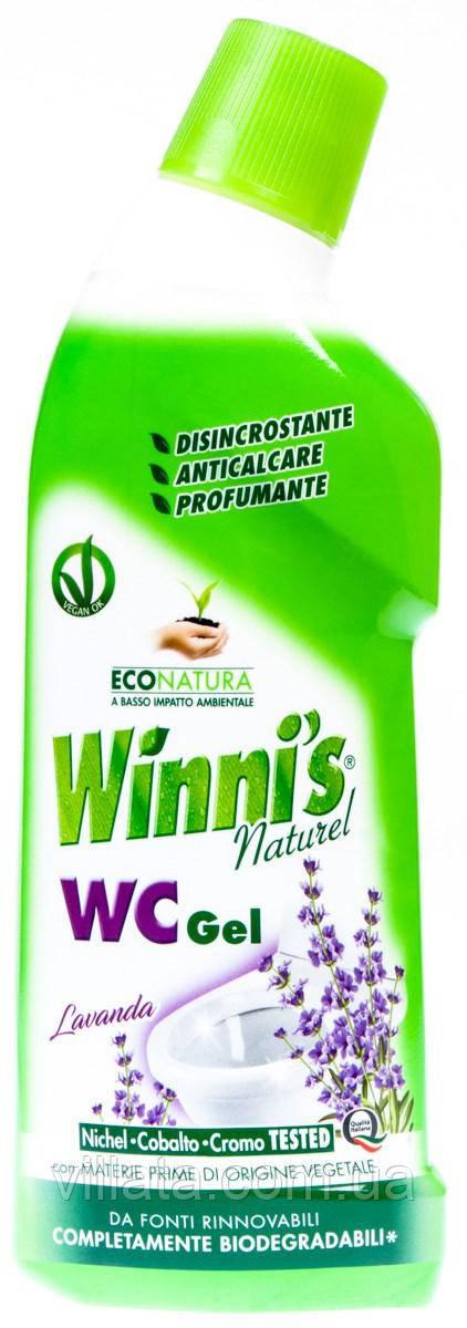 Гель для уборки в туалете Winnis с ароматом лаванды