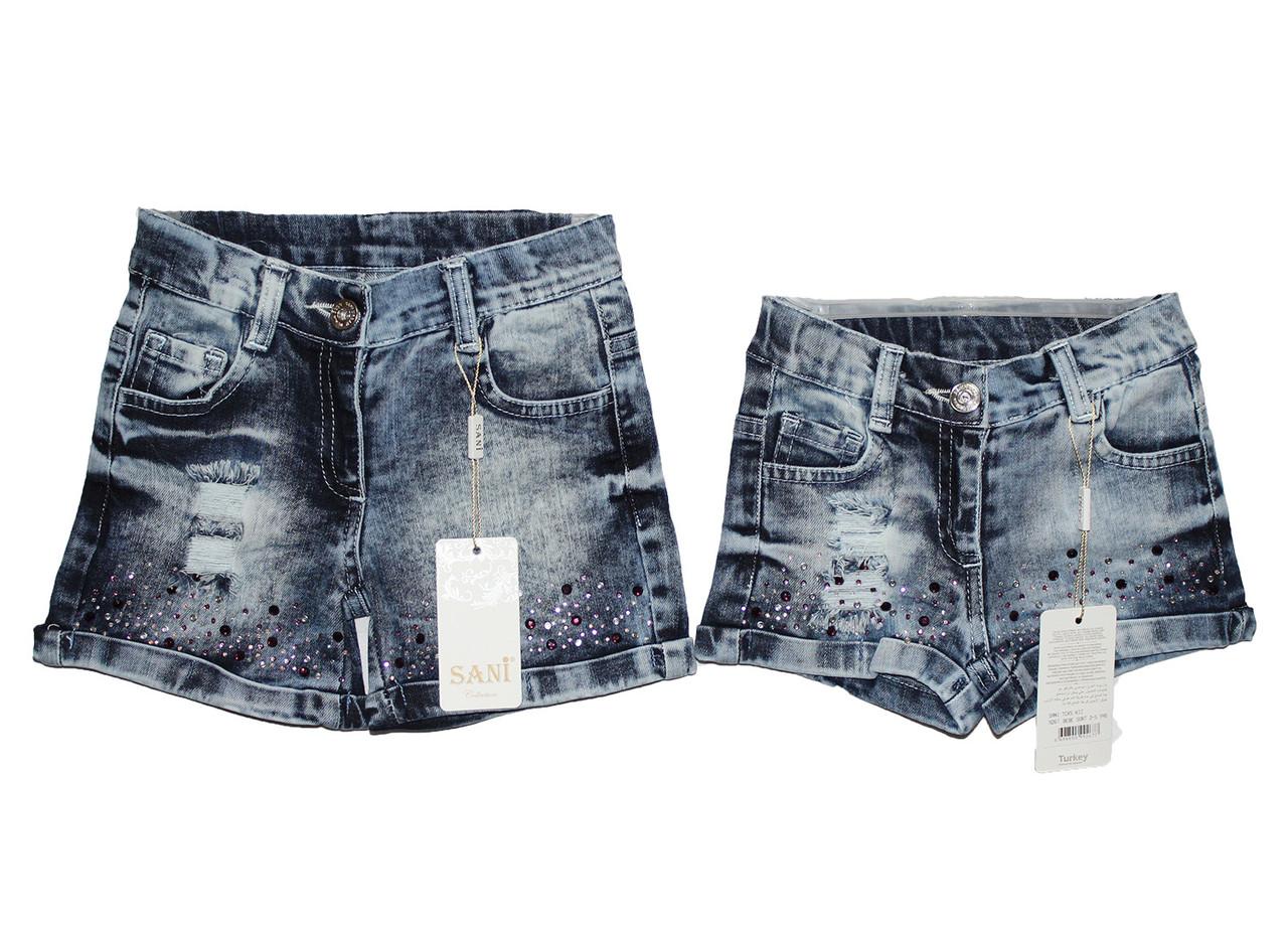 Шорты детские джинсовые для девочки Sani
