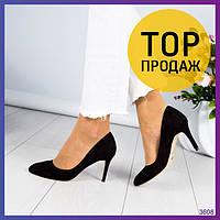 Женские туфли-лодочки на шпильке 9 см, черного цвета / туфли женские замшевые, легкие, модные
