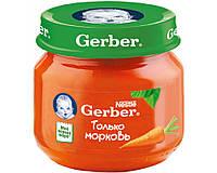 Овощное пюре Gerber Морква  с 6 месяцев 80 г (7613036011310)