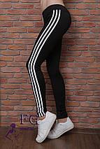 """Лосины спортивные """" CrossFit"""", фото 2"""