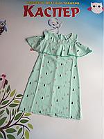 Летнее красивое мятное платье р. 9 лет, фото 1