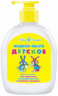 Мыло жидкое Невская Косметика для детей 300 мл