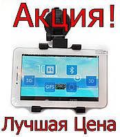 Планшет навигатор Freelander px1, gps, 4 ядра, ips экран, 8 gb, 2sim/3g, 5мп, Автокомплект