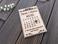 """Деревянный свадебный пригласительный, """"Календарик"""""""