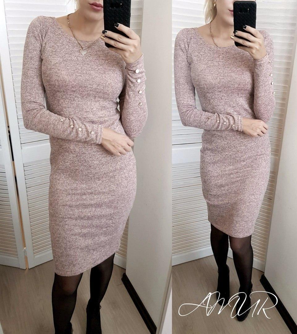 Платье ангоровое теплое с пуговицами на рукавах длина миди