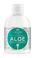 Шампунь для волос Kallos  увлажняющий с экстрактом Алоэ Вера 1000 мл
