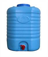 Пластиковый умывальник для дачи 20 литров