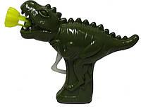 """Мыльные пузыри механический пистолет + мыльная жидкость  1691 """"Динозавр"""""""