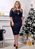 Платье женское гипюровое в большом размере, фото 1