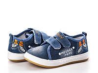 70ef9e64dd6 Детская обувь Случ в Украине. Сравнить цены
