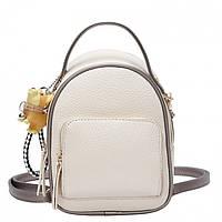 Рюкзак женский стильный Ami White