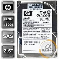 "Жесткий диск 2.5"" 72Gb HP 15K DH072ABAA6 (SAS) БУ"