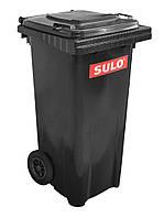 Контейнер для мусора sulo 120 литров,sa120
