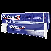 Зубная паста Blend-a-med