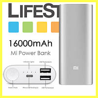 Внешний аккумулятор Xiaomi Mi 16000 mAh Power Bank + Подарок!