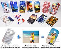 Печать на чехле для LG P698 Optimus Link Dual Sim (Cиликон/TPU)