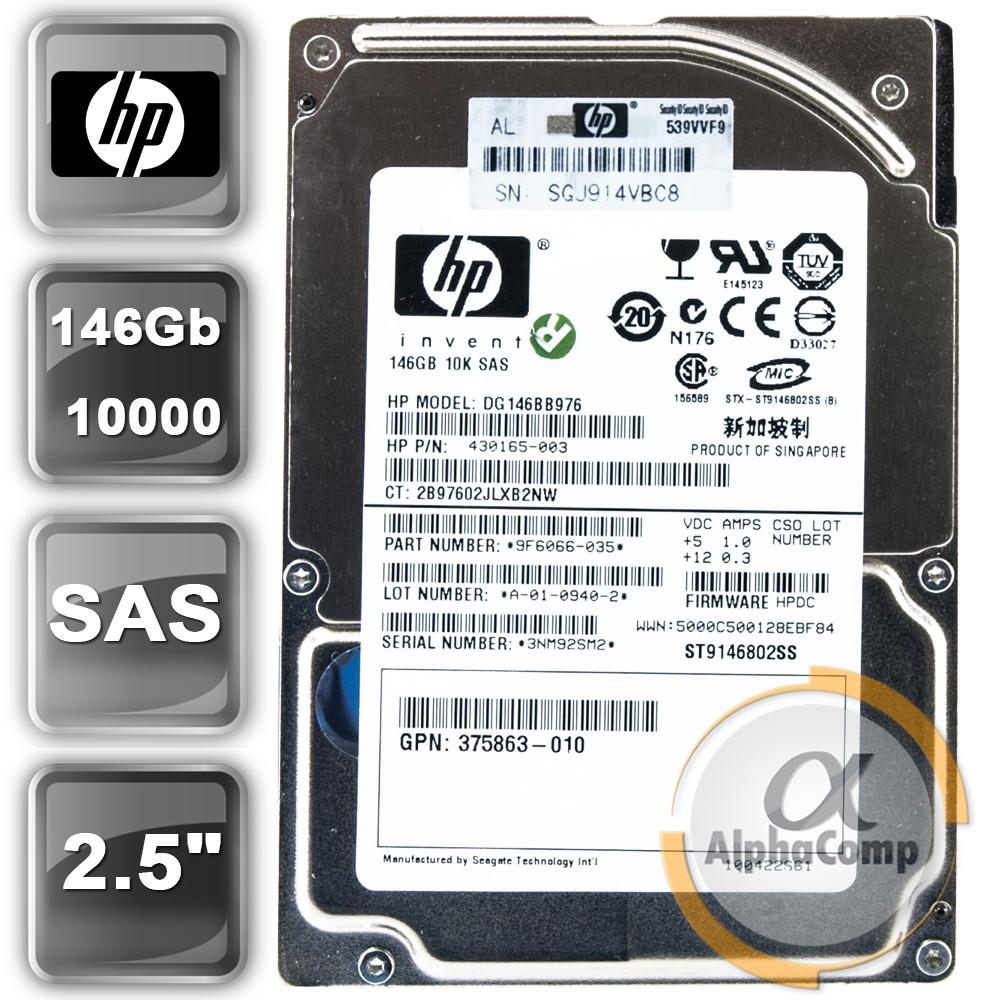 """Жесткий диск 2.5"""" 146Gb HP 10K DG146BB976 (SAS) БУ"""