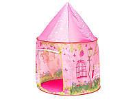 Игровая палатка-шатер для девочек  Ягодка 889-125, фото 1