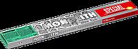 Электроды Monolith ОЗЛ-8  по нержавейке 4,0 (1 кг)